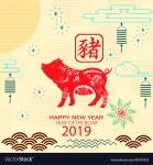 Happy Chinese new year 2019 card with pig. Chinese translationPig.